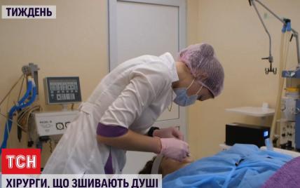 Хірурги в Україні проводять пластичні операції безкоштовно: кому їх можуть зробити