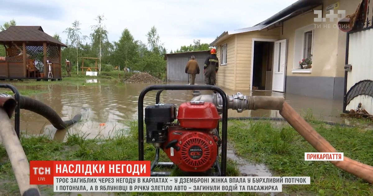Непогода на Буковине: сотни жилых домов находятся под угрозой затопления