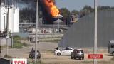 Сегодня пожар на нефтебазе вспыхнул с новой силой
