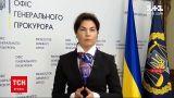 Замах на Шефіра: Ірина Венедіктова відповіла на питання про напад