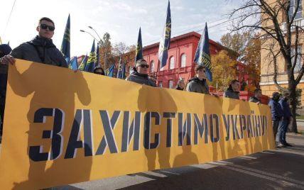 У містах України відбуваються марші до Дня захисників та захисниць (відео, фото)