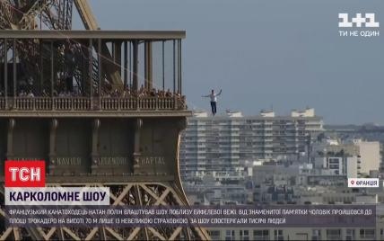 То сидел, то лежал на веревке: в Париже канатоходец устроил шоу на высоте 70 метров