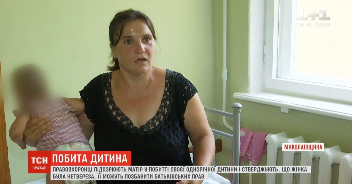 Жительницу Николаевской области подозревают в избиении своего годовалого ребенка