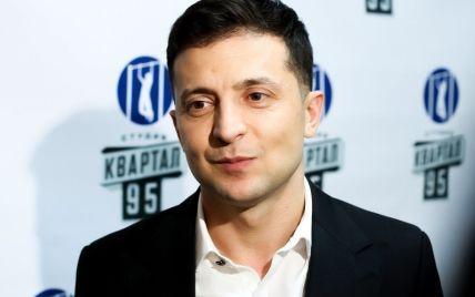 """""""Есть идея на день рождения"""": Зеленский признался, когда будет подавать документы в ЦИК"""