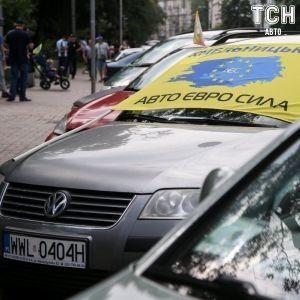 """Розмитнення авто в Україні: """"євробляхерів"""" попередили про масові випадки підробки документів на авто"""
