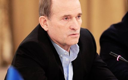 ГПУ відкрила на Медведчука справу щодо держзради та сепаратизму