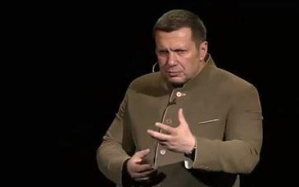 """""""Я просто багатий"""": пропагандист Соловйов не розуміє претензій з приводу його шалених статків"""