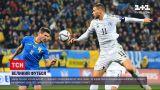 Новости Украины: наша сборная оказалась в сложной ситуации после матча против Боснии и Герцеговины