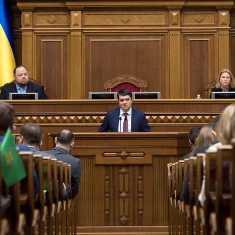 Кандидатуру Буславець на посаду міністра енергетики зняли з розгляду