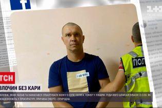 Новости Украины: умер обвиняемый в жестоком избиении Анастасии Луговой