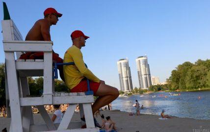Правила безопасного отдыха на пляже: как проверить локацию для летнего досуга