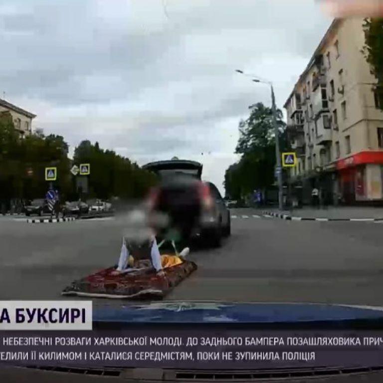 Аладдін на буксирі: молоді харків'яни причепили дошку на колесах до позашляховика і каталися містом