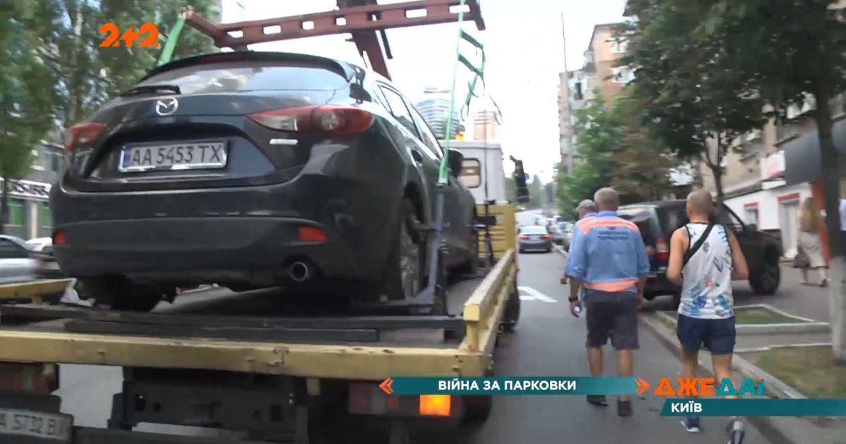 Киевские нарушители: как справиться со столичными правилами парковки