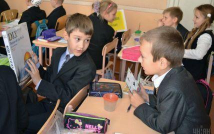 """Нацсовет реформ поддержал концепцию """"Новой украинской школы"""""""