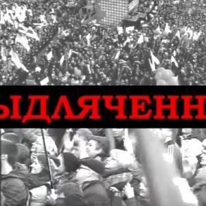 """""""Інформаційні війська"""" висміяли пропаганду РФ у новому відео: а що там у """"хохлів"""""""