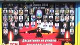 В Днепропетровске почтили погибших год назад в авиакатастрофе военных