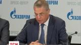 Газпром хочет от Украины оплаты за газ, который поставляют на оккупированный Донбасс