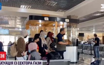 Вирватися з пекла: 100 українців евакуюють із Сектора Гази