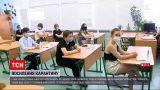 """Коронавірус в Україні: карантин повертається - Закарпаття переходить до """"жовтої"""" зони"""