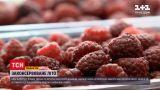 Новости Украины: как заготавливать овощи, ягоды и фрукты, чтобы сохранить пользу продуктов