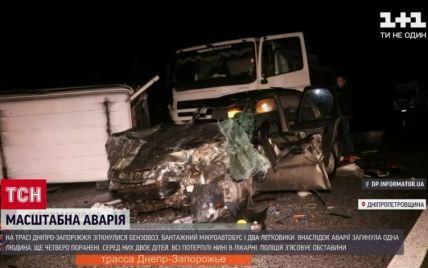 В ДТП на трассе Днепр-Запорожье столкнулись 4 авто: есть жертвы