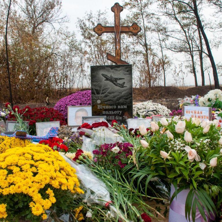 Авиакатастрофа Ан-26 под Чугуевым: следователи озвучили основную причину