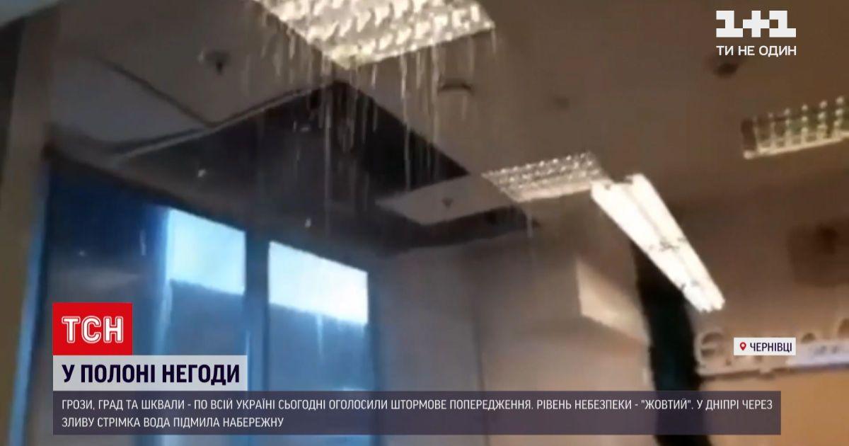 """Погода в Украине: синоптики объявили """"желтый"""" уровень опасности по всей стране"""