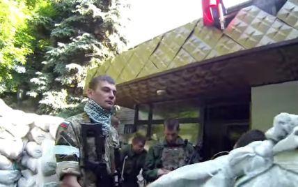 Боевики выложили видео с Захарченко на костылях вблизи Марьинки