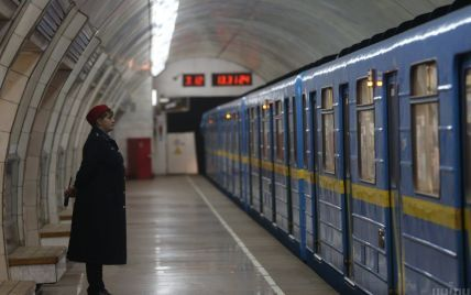 На Покрову метро Києва працюватиме в особливому режимі