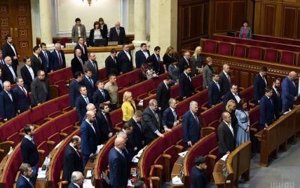 """""""Самопоміч"""" закликала владу ухвалити закони про окуповані території та антикорупційний суд"""