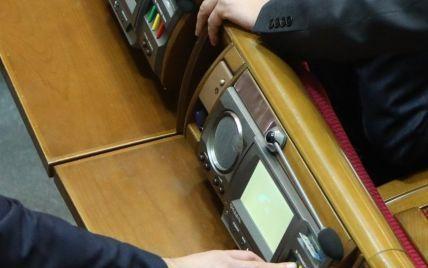 Рада решила пока не голосовать за назначение аудитора НАБУ