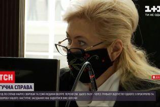 Новини України: суд у справі Федини та Звіробій знову перенесли