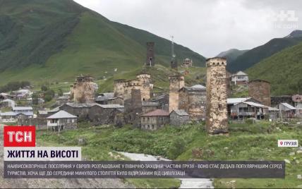 Будівлі Х століття і незаймана природа: найвисокогірніше поселення у Європі вабить туристів