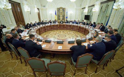 Стало известно, когда состоится новое заседание СНБО: дата и время