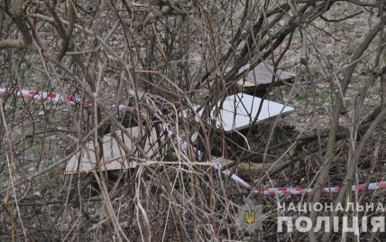 Разбросанные кости в парке во Львове принадлежат пропавшей женщине: подозреваемого в убийстве задержали
