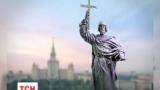 В Москве создадут собственный памятник князю Владимиру
