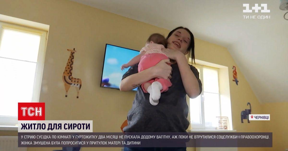 У Львівській області вагітна не може потрапити додому через власну сусідку
