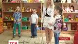 На Харьковщине закрывают детсады для детей с нарушениями зрения и слуха