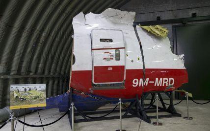 Дело MH17: Нидерланды подают иск против России в Европейский суд по правам человека