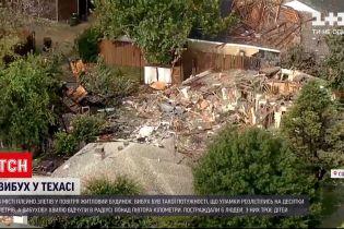 Новини світу: у Техасі злетів у повітря житловий будинок