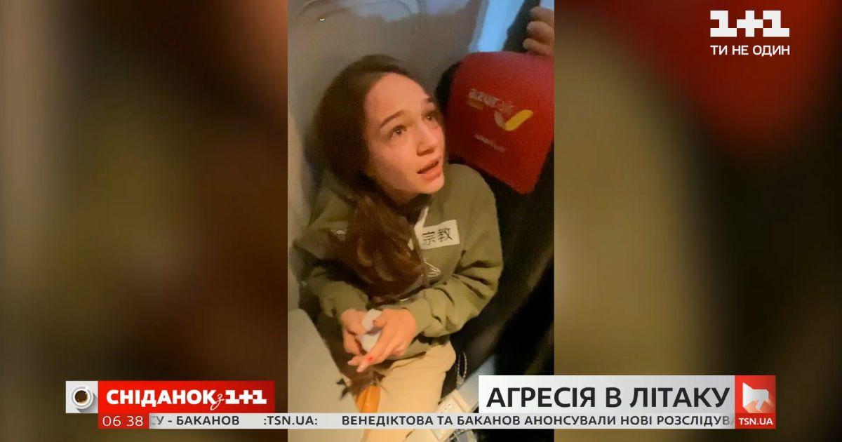 Конфлікт на облавку літака: чому дівчину побили і покусали під час польоту до Домінікани