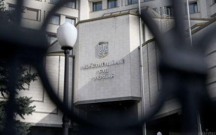 У НАЗК попередили про плани КСУ скасувати Вищий антикорупційний суд, мовний закон і земельну реформу