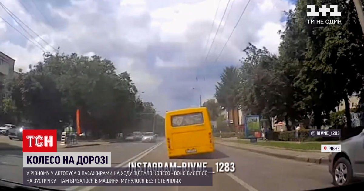 Новини України: у Рівному в маршрутки на ходу відпало колесо і врізалося в авто на зустрічці