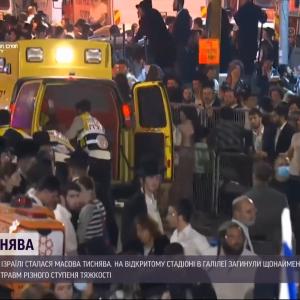Величайшая трагедия в мирном Израиле: почему праздник обернулся бедой