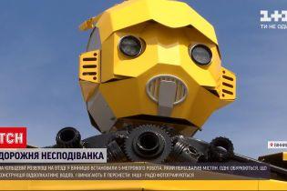 Новости Украины: в Виннице на кольцевой развязке установили огромного трансформера