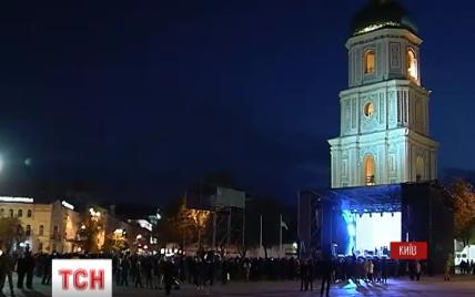 В центре Киева отгремел концерт в честь защитников Украины