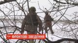 Фронтові зведення: четверо українських військових зазнали поранень