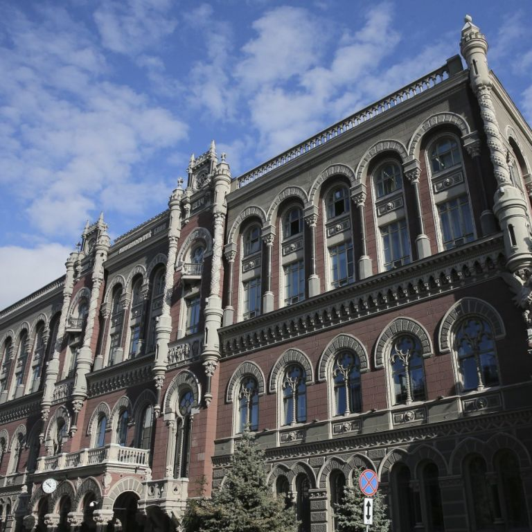 Рада ухвалила у першому читанні законопроєкт про неповернення банків ексвласникам