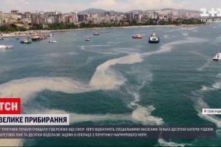 Новости мира: в Турции начали очищать побережье Мраморного моря от слизи