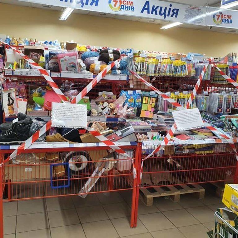 """Локдаун в Украине: в Сети публикуют фото с """"запрещенными"""" товарами, которые все же можно купить"""
